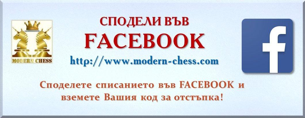 img_9722432698_278b31e5c5